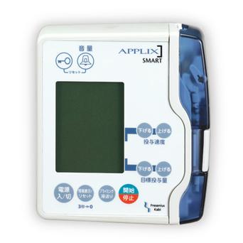 経腸栄養用輸液ポンプ アプリックス