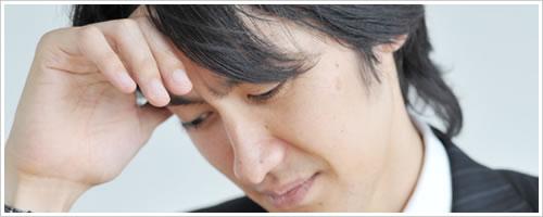 偏頭痛が辛いときの対処法
