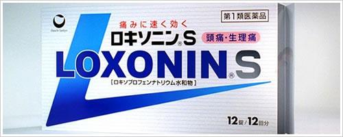 クローン病患者とロキソニンについて