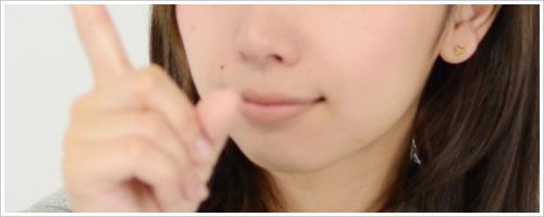 鼻注(鼻チュー)とは?経腸栄養療法について