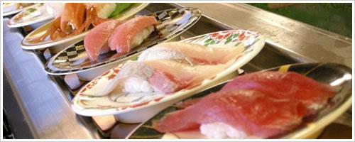 クローン病に安全な寿司だが、安すぎる物には気をつけよう!