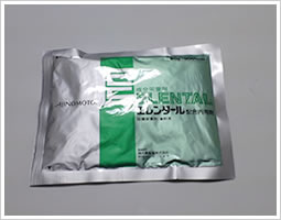 エレンタール袋タイプ