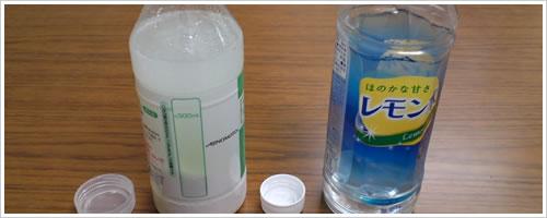 エレンタールとレモン水をミックス